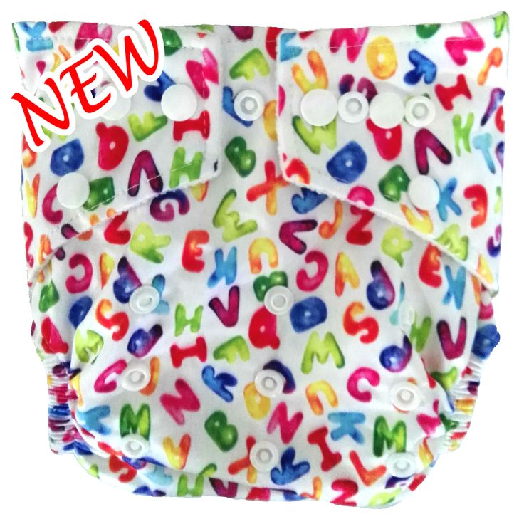 Our new super colourful ABC pattern