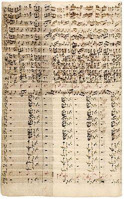 St Matthew Passion - Wikipedia, the free encyclopedia