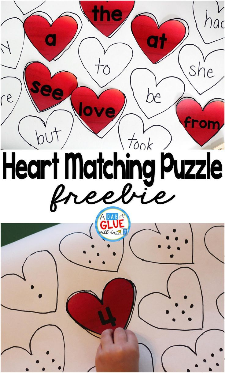 Heart Matching Puzzle is the perfect way to have your students review the alphabet, numbers, sight words, or addition and subtraction. This easy, DIY activity is perfect for toddlers, preschool, kindergarten, first grade, and second grade.#valentinesday #freeprintables