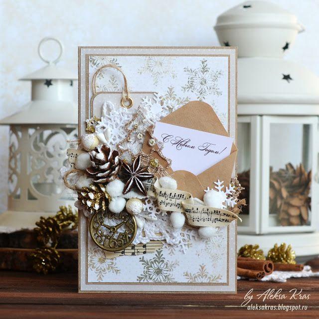 Special Day Cards: Задание № 117 Новогодняя открытка с ёлками