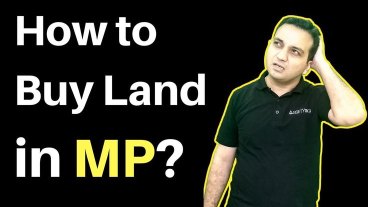 How to Buy Agricultural & Non Agricultural Land in Madhya Pradesh (MP)?   What are the laws in Madhya Pradesh (MP) to buy agricultural land and non-agricultural land?  Can a Non-Resident Indian (NRI) buy land in Madhya Pradesh?   What are the clauses of Madhya Pradesh land ceiling act 1960?  Watch this video to know the answers of these and many other questions related to buying agricultural land in Madhya Pradesh.   #RealEstate #AgriculturalLand #MadhyaPradeshLandCelingAct #AssetYogi