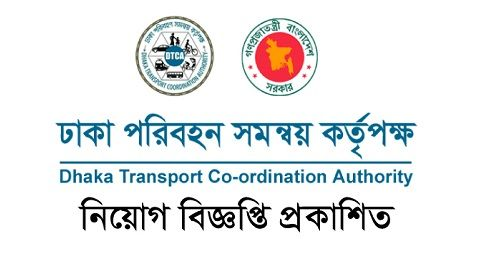 Dhaka Transport Coordination Authority DTCA Job Circular 2018 has been published by their authority Official website in daily job circular and to found in my website in ebdjobscircular.com. job position of Accountant Dhaka Transport Coordination Authority DTCA Govt Job Circular 2018.Education Qualification of  Dhaka Transport Coordination Authority at Graduate degree candidate can be also Student apply Dhaka Transport Coordination Authority government jobs circular 2018.