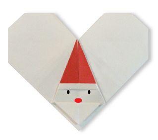 折り紙・ハートサンタ