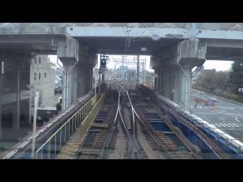 名鉄名古屋本線 166号・豊橋行き快速特急「パノラマsuper」8両 連結~前面展望 - YouTube