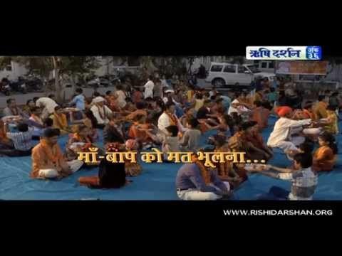 आइये 14 फ़रवरी को एक विश्वपर्व प्रेम दिवस मनायें | Asaramji Bapu