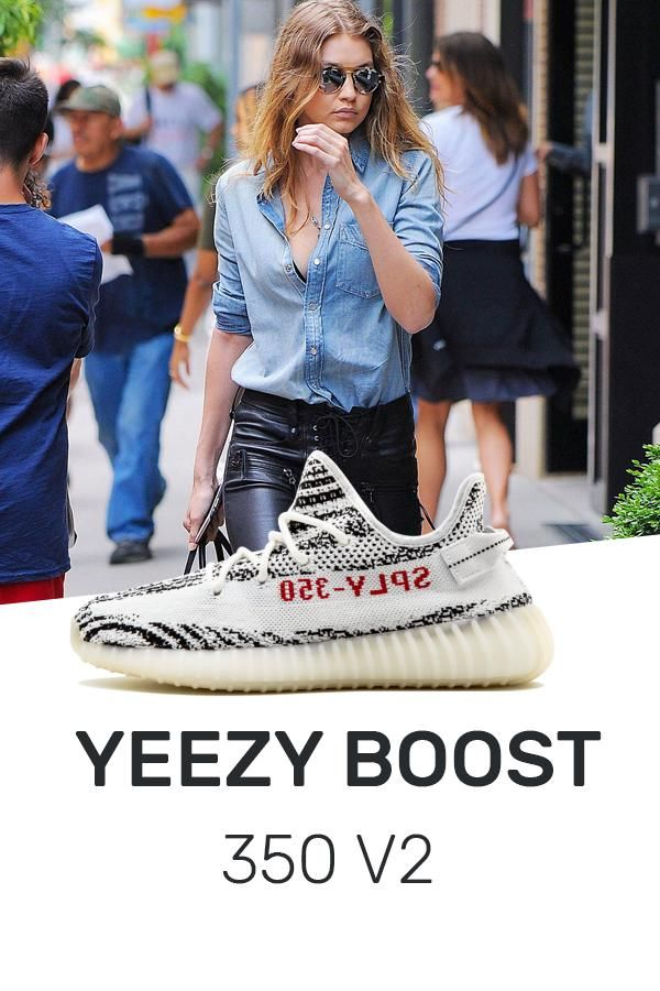 Adidas Price Of Replica Boost Sneakers 350 Zebra V2 The Yeezy Best F3u1cJTlK