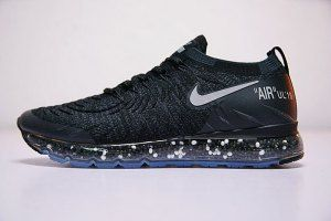 9aa84e2b6a2b Mens Nike Air MAX UL 19 amming Cushion Black Grey Blue 860836 001 Running  Shoes