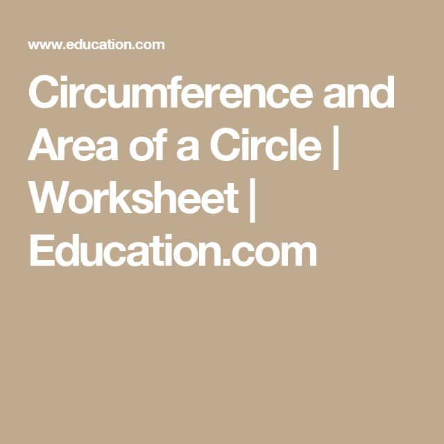 Area and circumference of a circle matching worksheet answer key