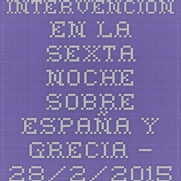Intervención en La Sexta Noche sobre España y Grecia – 28/2/2015 | Juan Ramón Rallo