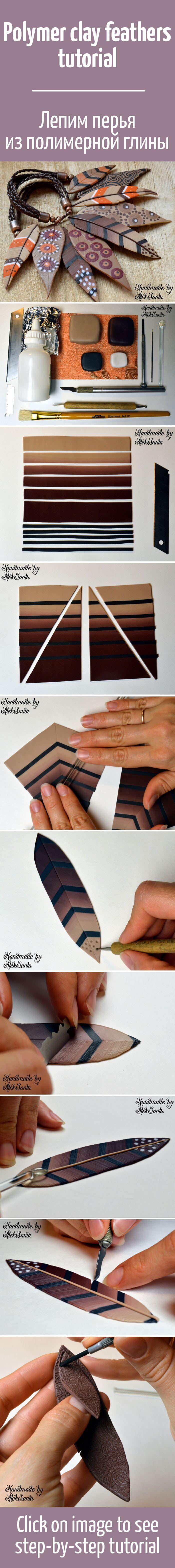 Лепим декоративные перья из полимерной глины / Polymer clay feathers tutorial