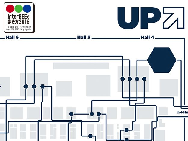 proNEWS.kr: Inter BEE 2016 가이드- Intro :곧 개최되는 InterBEE(인터비)를 편...