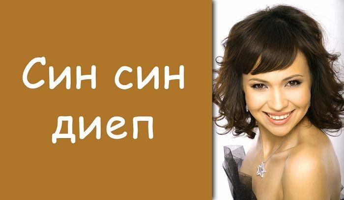 Алина Баширова - Син син диеп http://tatbash.ru/tatarskie/klipy/5234-alina-bashirova-sin-sin-diep