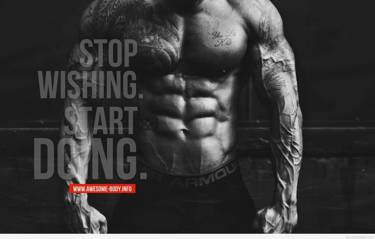 Gym Motivation Wallpaper Android Apps On Google Play 640