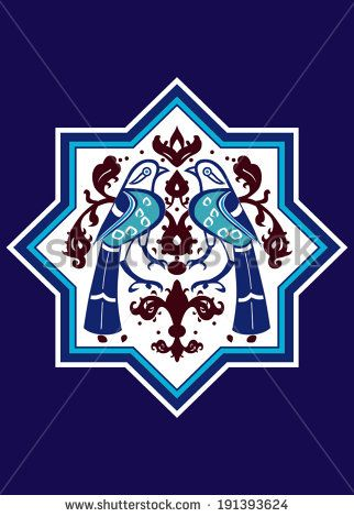 Stylize Turkish Motif -Seljuk, Kubadabad- - stock vector