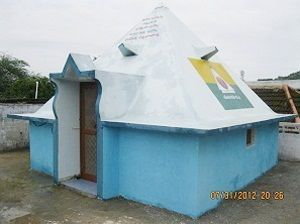 Sri Dattatreya Pyramid Meditation Center year of construction : 2012  size : 12ft x 12ft (roof top) | capacity : 25 persons cost incurred :  60,000 | type of structure : RCC timing : 5AM-9PM, open for public use technical support : Srinivasa Rao, +91 98498 05746 contact : C Shobha Rani, mobile : +91 99851 56959 address : Ganga Reddy memorial Hospital, Fathe nagar, Medak http://www.pyramidseverywhere.org/pyramids-directory/telangana/medak-district  #Pyramid #Pyramids