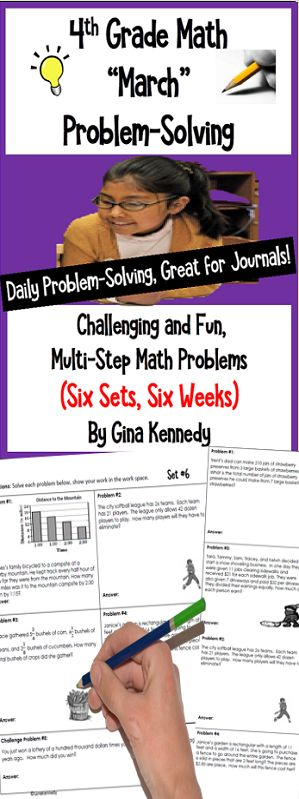"Six sets (five in each set) of standards based 4th Grade math multi-step daily problems. Great for no-prep ""daily"" multi-step problem solving or for use anytime as an entire set. Excellent for math journals. The problems include basic operations, decimals, fractions, measurement units and conversions, geometry and more! This resource is intended to provide students with the opportunity to practice daily multi-step computations and word problems that involve real world situations."
