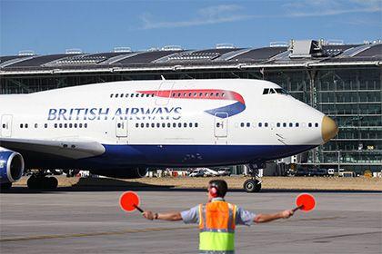 Британская авиакомпания British Airways задумалась о способе контроля за состоянием здоровья своих пассажиров с помощью специальных датчиков, которые придется глотать. Так называемые цифровые пилюли будут собирать информацию о состоянии здоровья путешественников и передавать ее бортпроводникам.