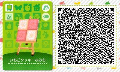HHD Cake & Candy , Pink Cake Set Tile #4