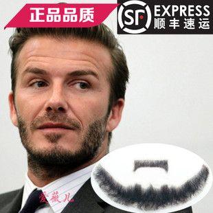 SF postage simulation beard man Imitation genuine beard props free shipping stealth lifelike beard Louis Koo