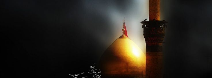 Roza'e Imam Hussain (a.s)