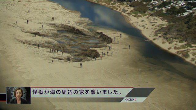 Como parte de la promoción de la película de Guillermo Del Toro, Pacific Rim, han lanzado esta foto de lo que sería un noticiero asia'tico informando sobre una gigante huella en la playa, un monstruo Kaiju ha llegado.