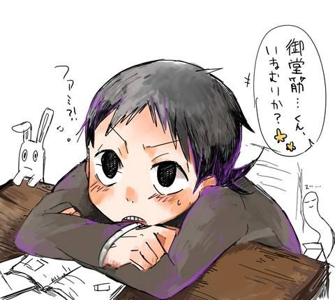 Look at midousuji being adorable.