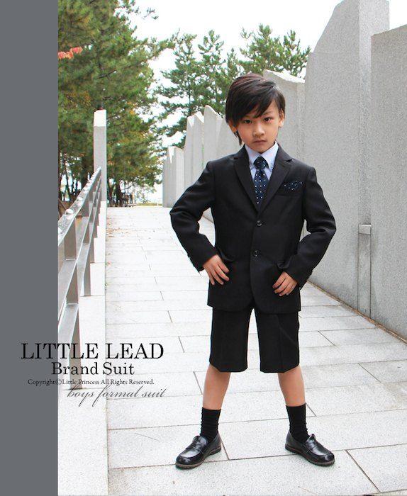 4c201782ab43c 入学式 スーツ 男の子