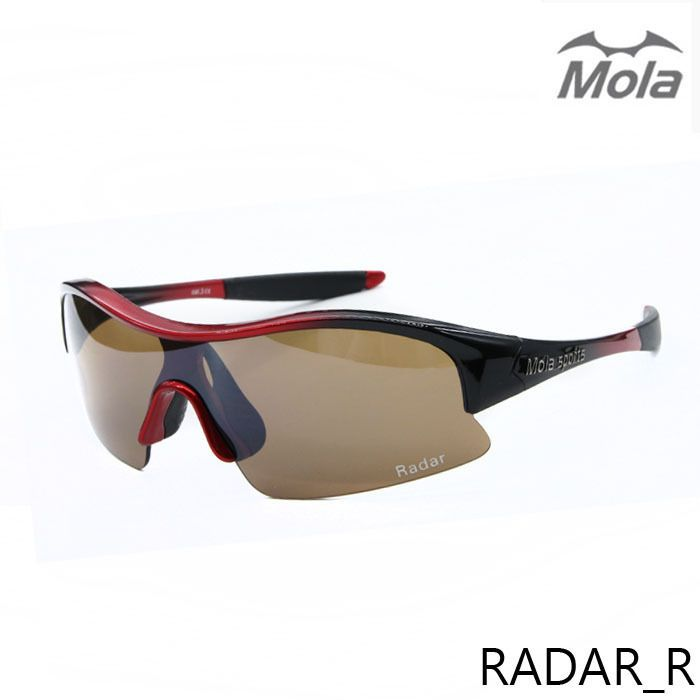 Sports sunglasses cycling golf outdoor UV400 lightweight Red/Black- MOLA #MOLASPORTS #Sport