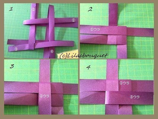 準備:1.8cm幅の紙テープ42cmにcutしたもの→4本(中央で2つに折っておく)1.写真のように4本のテープを組み合わせる。2.それぞれを中央にピッタ...