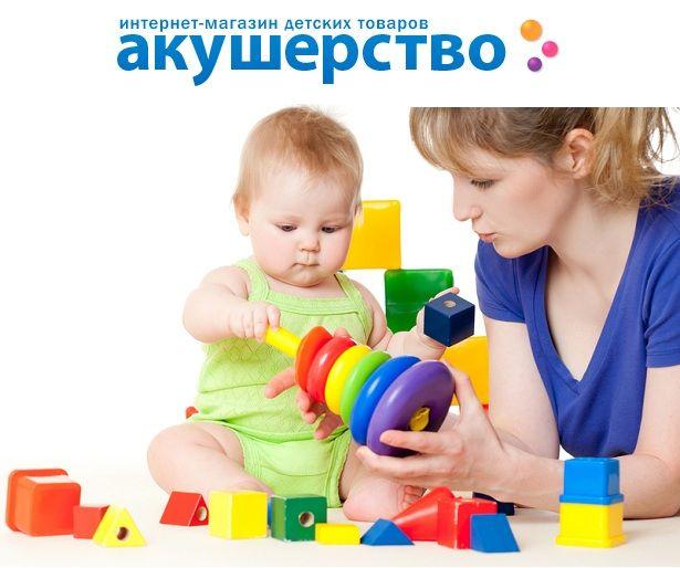 Скидки до 50% на определенные группы товаров в магазине Акушерство! http://cash4brands.ru/akusherstvo/skidki-do-50-na-opredelennye-gruppy-tova/