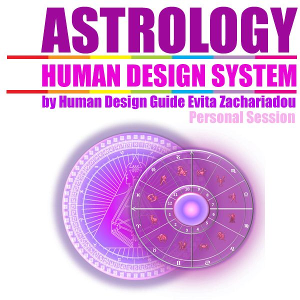 Ατομική συνεδρία συνδυασμένης Αστρολογίας με Human Design System. Διάρκεια συνεδρίας 90 λεπτά.Στο Κόστος Συνεδρίας συμπεριλαμβάνεται Φ.Π.Α. 23% στην αρχική τιμή των 100,00ευρώ