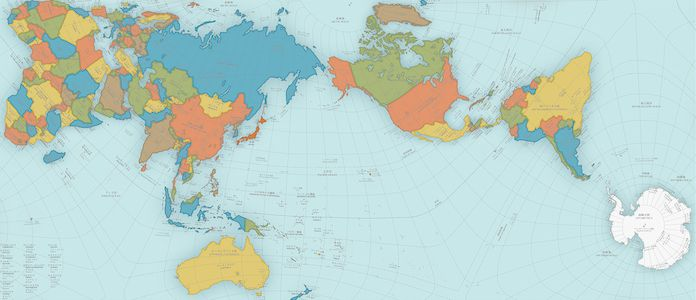 Tokyo-based architect and artist Hajime Narukawa developed a map projection method called AuthaGraph which aims to create maps that represent all land masses and seas as accurately as possible