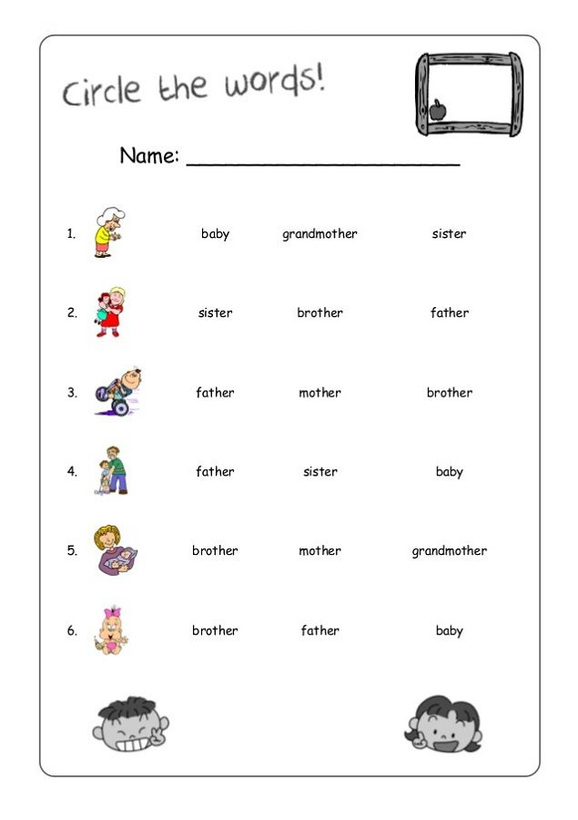 Work Sheets For Kids Words Match