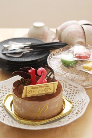 Birthday cake for HIYO