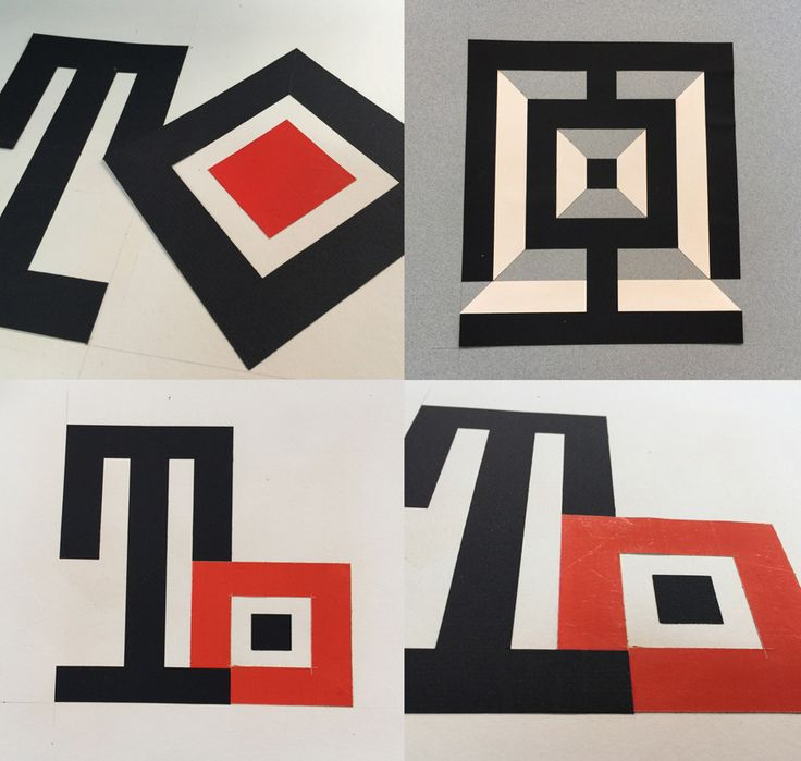 A matter of technique logo designs of herbert matter