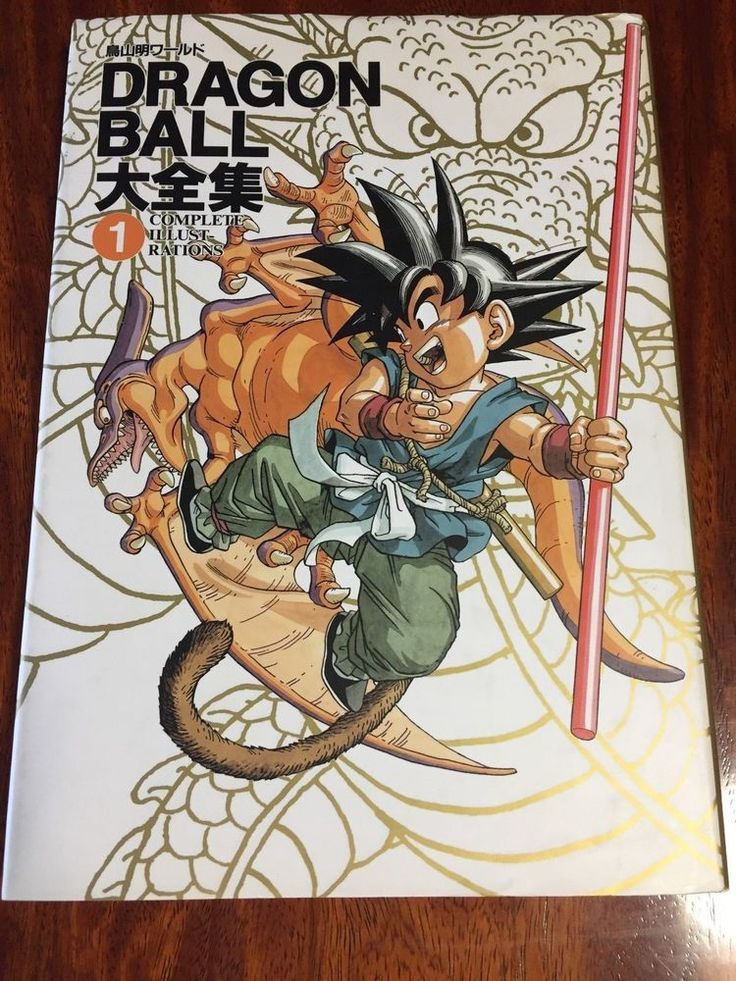 Japanese anime manga dragon ball akira toriyama complete
