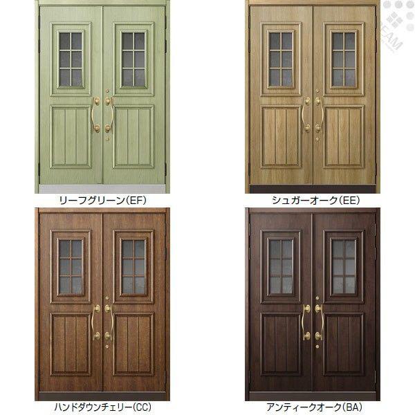 玄関ドア Lixil グランデル 22型デザイン 両開きドア リクシル トステム Tostem アルミサッシ Dreamotasuke 01 玄関ドア 玄関 リフォーム