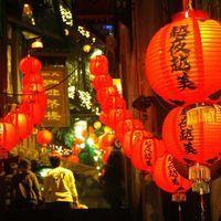 千と千尋の神隠しの世界のような街、台湾の九份(きゅうふん)に行ってみない?