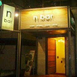 N.bar(앤빠) - 55 Cho-dong, Jung-gu, Seoul / 서울 중구 초동 55