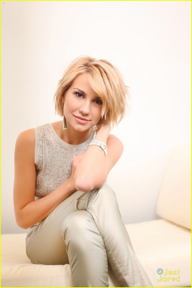 Chelsea Kane is best known for her role in the Disney Channel TV series Jonas L.A. where she charmed everyone with her cute smile and stylish look. She alw