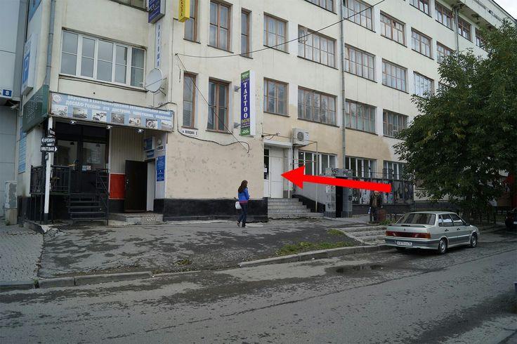 Воеводина 6 ,2 под'езд ,1 этаж.
