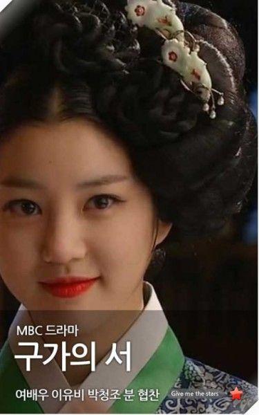 Korea, naschenka | Source: www.naschenka.com - Joseon Dynasty Gisaeng Style, Eon' Jeun Meori