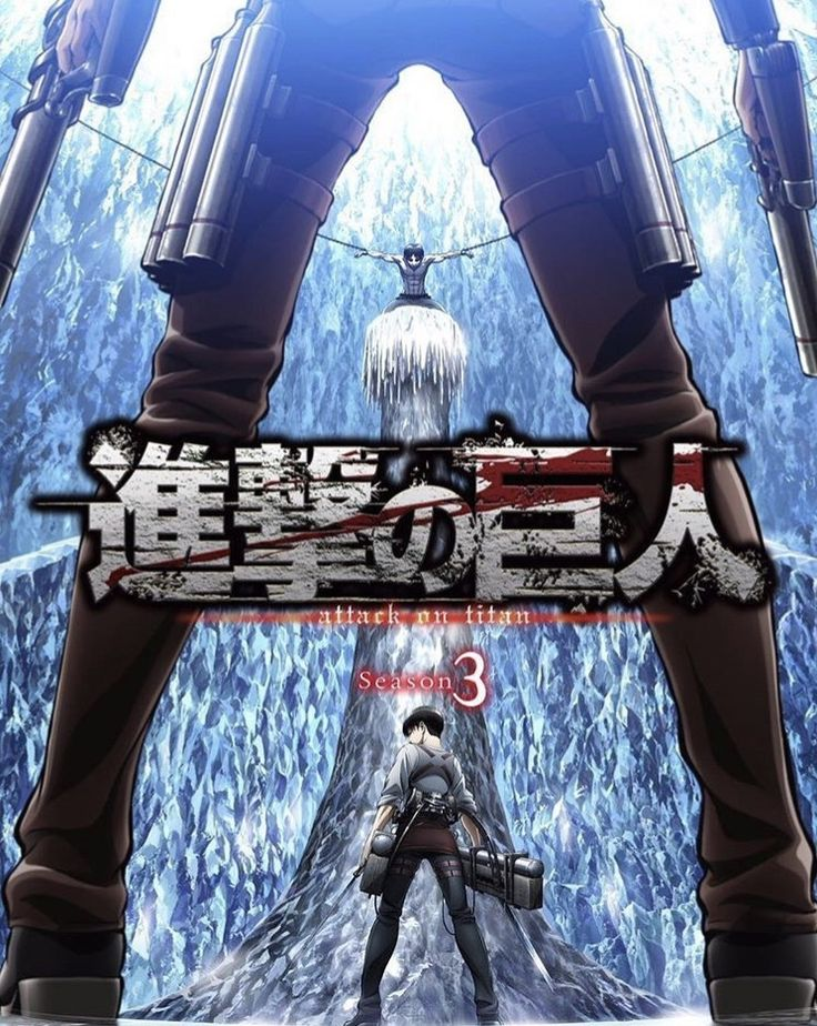 Attack On Titan Season 3 | Season 3 will be out in July 2018 with a Season 2 movie announced for on January 13, 2018