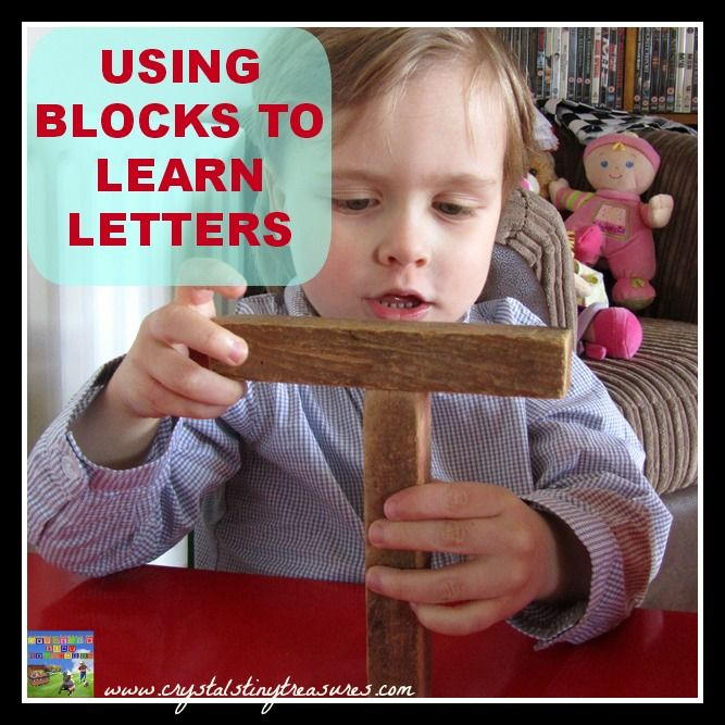 USING BLOCKS TO LEARN THE LETTERS IN YOUR NAME