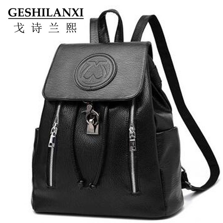 51.98$  Watch here - http://alijjj.worldwells.pw/go.php?t=32756647038 - 2016 bags famous brands women backpack fashion PU material embossing Pure color Zipper metal decorate 51.98$