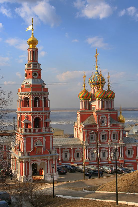 La ciudad de Nizhny Novgorod, Rusia - Nizhni Nóvgorod es una ciudad en la parte europea de la Federación Rusa que, según el censo de la población de 2010, cuenta con 1,25 millones de habitantes