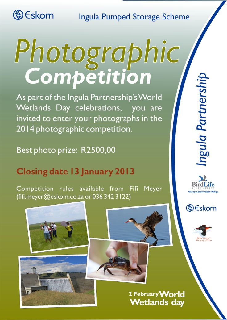 Interested in photography? You are invited to participate in the World Wetlands Day Photographic Competition.