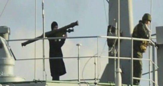 Российский моряк направил ПЗРК в сторону Стамбула. МИД говорит о провокации http://newsdaily.com.ua/post/1133704