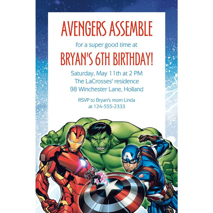 custom epic avengers invitations  avengers party