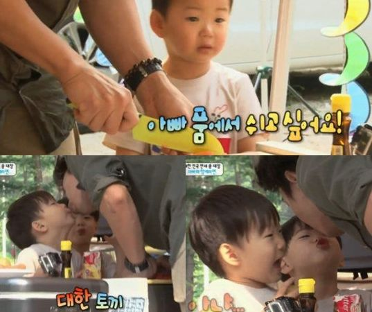 "Minguk Melts Song Il Gook With Morning Aegyo on ""Superman Returns"""